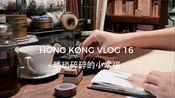 [Susie宝] 香港VLOG 16 | 随心而变的小家和琐碎也可爱的小日子 | 贴墙纸、上网课、手帐画画、泡菜韩式年糕、水果煮红茶、购物分享