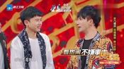 王牌对王牌4之精编版 沈腾贾玲重演《白蛇传》 王源认亲赵雅芝