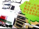 (四川专线)北京到自贡专线物流公司81287224北京到自贡专线货运公司