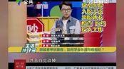 [2018-12-26]生活计仔多:健康有料:广州:中老年免费高端体检,慢性病早筛查更放心!