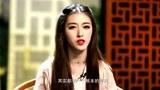 昆曲演员魏春荣,为王者荣耀的甄姬配音,那一声呼和简直绝了!