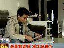 青海经视《百姓1时间》10月25日 第622期