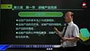 中级经济师铁路运输专业5【加QQ448731579】