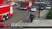 """[新闻眼]山西临汾 致敬""""火焰蓝"""" 消防员请假为女友庆生 看到出警立马跳上消防车"""