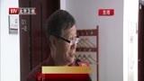 """[特别关注-北京]首都互联网协会召开评议会辟谣平台与BTV共建""""一辩真伪"""""""