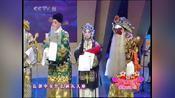 京剧《二进宫》选段,演唱:张馨月、杜喆、姜亦珊、龙乃馨、牛冬玲、牛章光、黄超等