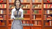 体彩排列5体彩排列3福彩3D上海时时乐鹏腾课堂