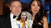 超级战队[杨紫琼:嫁入豪门]杨紫琼宣布今年嫁法拉利总裁 两人因赛车结缘