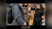 众志成城 抗击疫情-济南市杆石桥街道新市区社区2020.2.25(3)-刘玲 杜思思