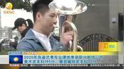 2020年陕西艺考专业课统考录取分数线公布,美术类本科195分