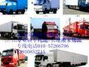 WL北京到通化物流专线【57266796快】北京到通化货运专线