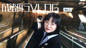 成都行vlog第一期(上)早餐+方所书店打卡+午餐