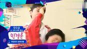 {2019KBS演艺大赏] 优秀赏出炉: 喜剧部门:徐泰勋 Show.娱乐部门:金泰宇、都暻焕
