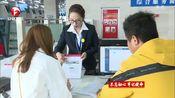 [安徽新闻联播]淮南:聚焦关键领域整改 提升主题教育实效
