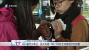 福州火车站:买火车票11月25日起支持微信支付