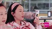 妻子的浪漫旅行3升级版之嗯哼拒叫魏大勋哥哥 姜山爬33楼鼓励李娜