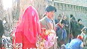 农历一九九六年腊月十六(1997.1.24),老邓和老翟步入婚姻的殿堂!