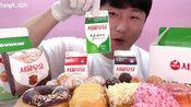 【yh a//r】dunkin donuts甜品特辑