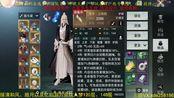 【CC直播江雪视角】楚留香一梦江湖-11月12号直播回放:武当,华山主视角P2