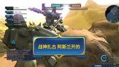 【文豪实况】PS4高达战斗行动2 战神扎古,阿斯兰开的 Gundam Battle Operation2 hi-Zaku custom