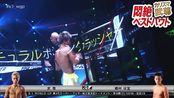 K-1 カリスマ武尊 悶絶ベストバウト (2020-03-04 19:00放送)
