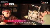 【2010版红楼梦纪录片】解梦红楼41 于小彤:与小宝玉共同成长