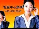 中南)至真+至诚≡≤北京中南煤气灶客服电话≥≡