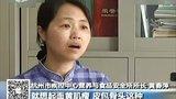杭州市中小学生约三成营养不良[九点半]