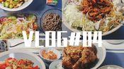 VLOG#04 日本留学的日常 今天吃什么~ 面包与鸡汤 (▽) 一起来吃饭叭