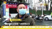 长沙:爱心企业紧急购买口罩和酒精,向防疫一线雪中送炭!