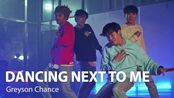 ALiEN舞室   Greyson Chance - Dancing Next To Me 清爽的舞蹈   A.FLOW Choreography(编舞)