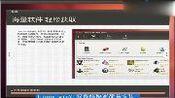 windows win 7下安装ubuntu linux系统 双系统简易快速