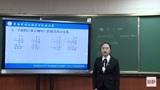 0228-001三年级数学-两位数乘两位数 练习一(1)