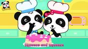 ay Party Supermarket Shopping How to Make Birthday Cak亲子教育 动画 卡通 色彩 儿童 童年 画画