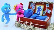 蓝精灵的开心生活:蓝精灵的悲哀葬礼,粉精灵太伤心啦!