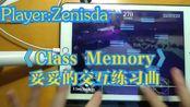【phigros】Class Memories IN lv:12 phi by:Zenisda