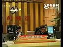 山东省新闻出版广电局做客《阳光政务热线》20140317(视频版)