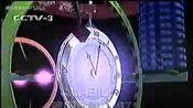 1998年至1999年CCTV-3《中国音乐电视60分》节目片头