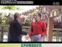 两老头玩转太极推手 悠闲山西人 www.wmsxrw.com