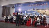 辽宁新远海天艺术团·民乐合奏《金蛇狂舞》