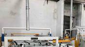 细木工多层板铺装机 建筑模板 铺 流水线厂家报价 _标清-广告-高清完整正版视频在线观看-优酷