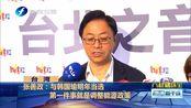 蔡英文能源政策危害中部民众健康,韩国瑜称每年上万人死于肺腺癌