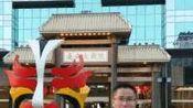 北路梆子《画龙点睛》01 韩晓翠【卿清赏戏2018.1 .12 忻州剧院】-娱乐-高清完整正版视频在线观看-优酷
