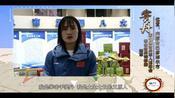 军运会女子拳击6469公斤级冠军窦丹为天赋河套代言!