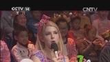 [看我72变]《魔术秀》 表演:天津市普育学校