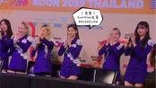 [泰国]EverGloe都很可爱#EVERGLOW #KCON19TH CON #KCON2019THAILAND