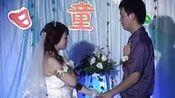 王丽丽策划的童话婚礼—在线播放—优酷网,视频高清在线观看