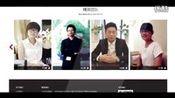 _深圳龙岗好的装修公司_浩天集团_百创整装—在线播放—优酷网,视频高清在线观看