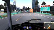长途大巴客运模拟 遵义-贵阳-南宁「欧卡2中国地图1.35x」