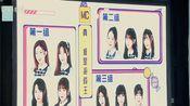 [SNH48] jxl车神——小钱/人间节拍器——小晴